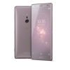 sony-xperia-xz2-price-in-kenya